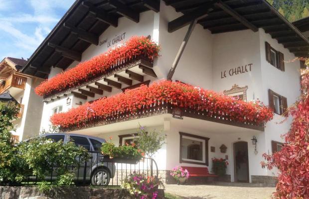 фотографии отеля Garni Le Chalet изображение №3