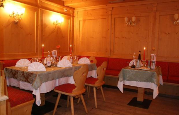 фотографии Dolomiti Hotel Cozzio изображение №20