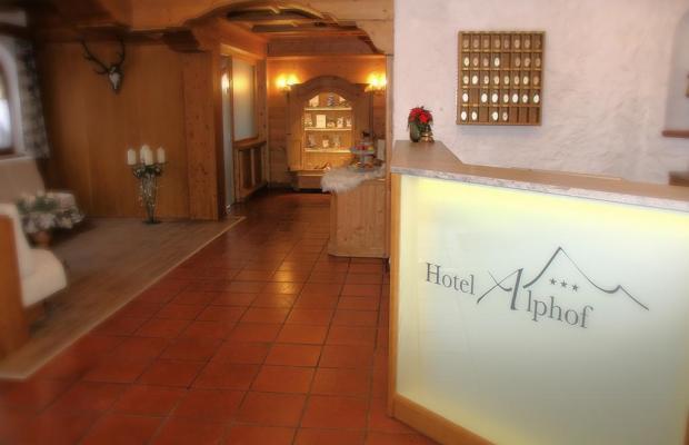 фото Hotel Alte Post изображение №22