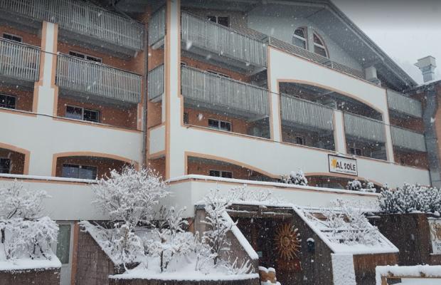 фото отеля Dolomiti Clubres Al Sole Club & Residence изображение №1
