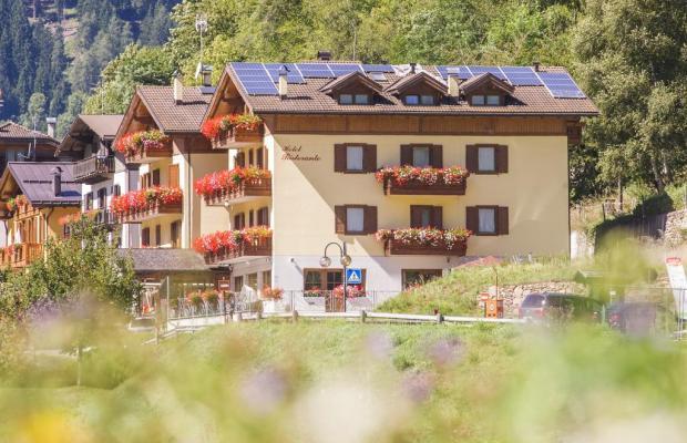 фото отеля Pezzotti изображение №5