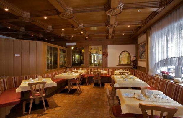 фотографии отеля Diana Hotel изображение №19