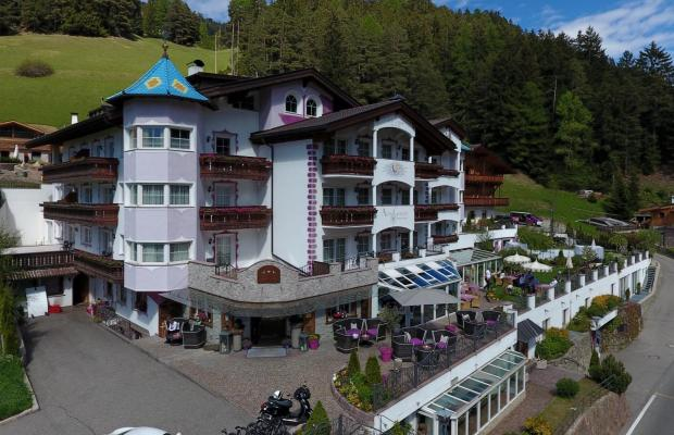 фотографии Hotel Alpin Garden Wellness Resort изображение №76
