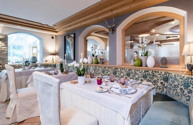 фото Hotel Alpin Garden Wellness Resort изображение №38