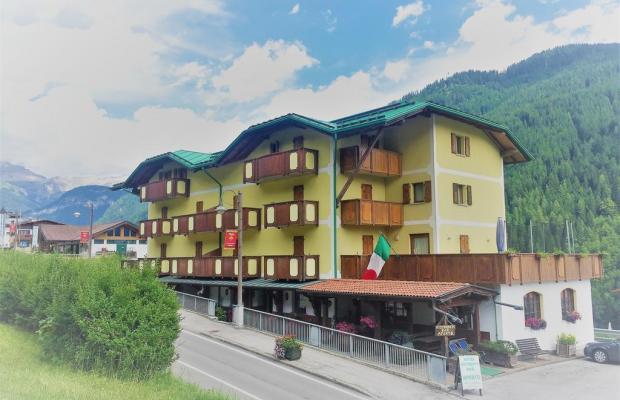 фото отеля Tosa изображение №1