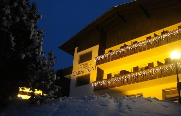 фото отеля Garni Toni изображение №17