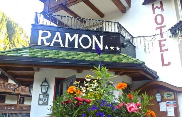 фото отеля Ramon изображение №1