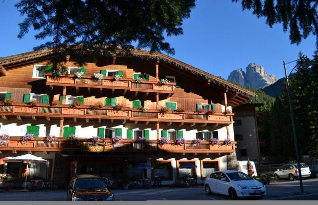 фото отеля Hotel Rododendro изображение №5
