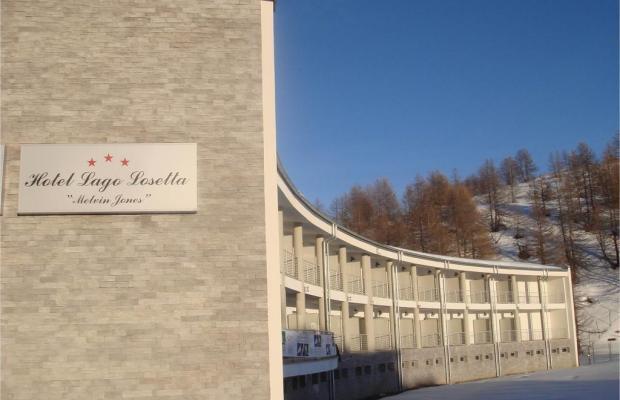 фотографии отеля Lago Losetta изображение №15