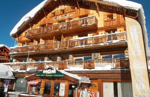 фото отеля Alp Azur изображение №1