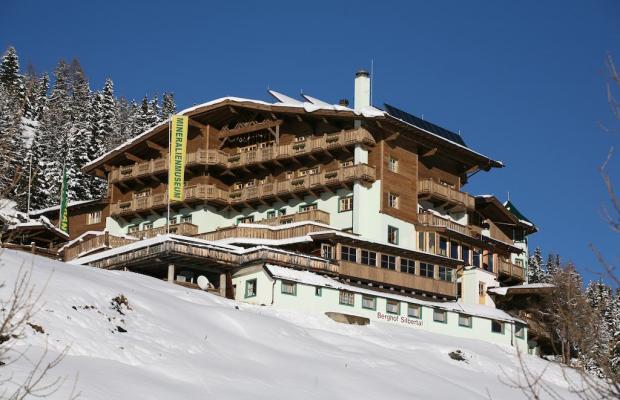 фотографии отеля Alm-Ferienclub Silbertal изображение №15