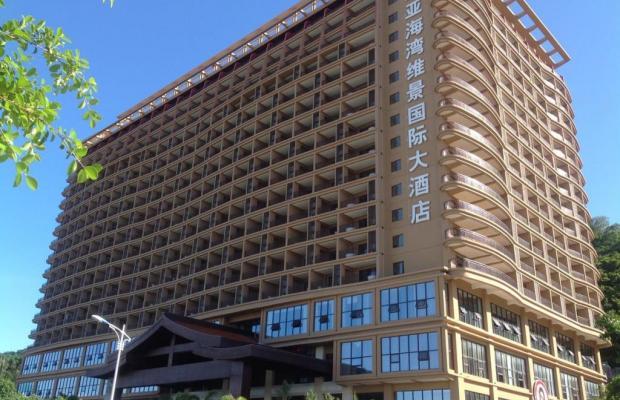 фотографии отеля Grand Metro Park Bay изображение №3