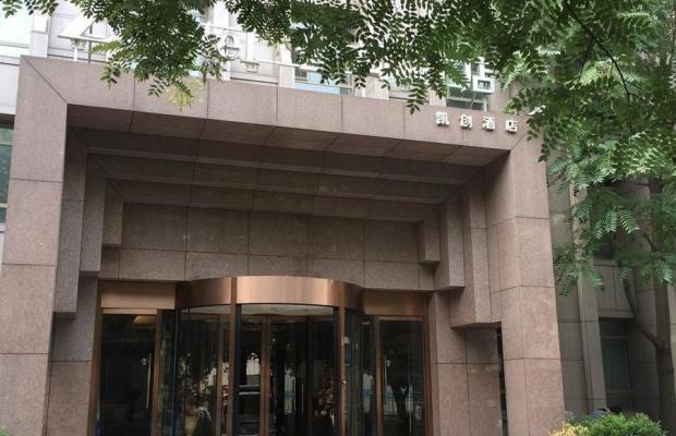 фото отеля Kaichuang Golden Street Business изображение №9
