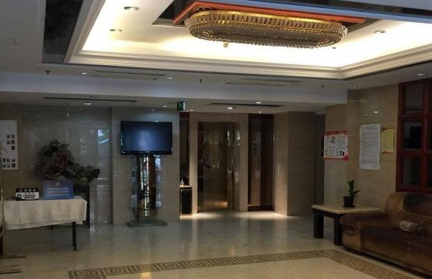 фото отеля Kaichuang Golden Street Business изображение №5