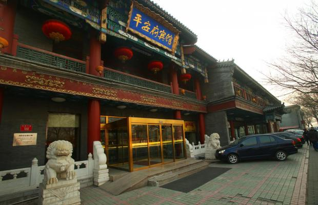 фото отеля Ping An Fu изображение №1