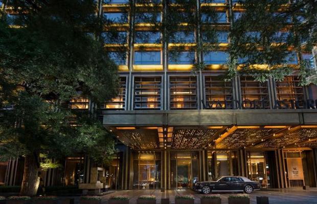 фото отеля Waldorf Astoria Beijing изображение №33