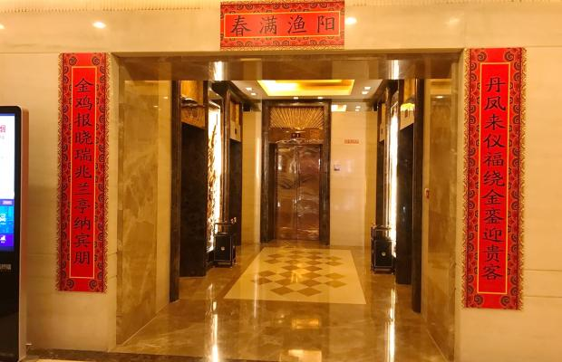 фотографии Yuyang Hotel Beijing изображение №8