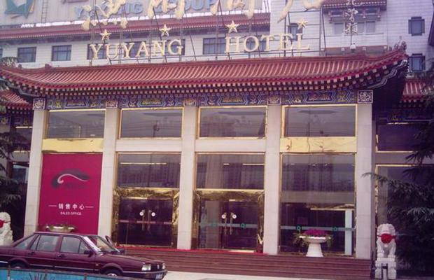 фото отеля Yuyang Hotel Pinggu изображение №1