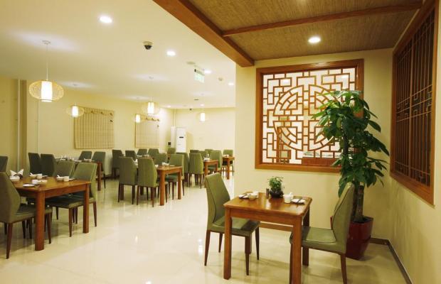 фото Zhong An Inn (Dong Dan Hotel) изображение №10