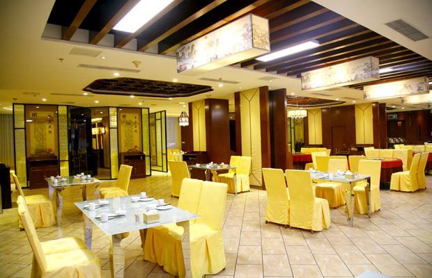 фотографии отеля Ming Ri Wuzhou изображение №7