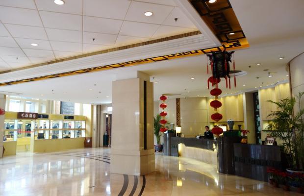 фото отеля Beijing Huandao Boya изображение №5