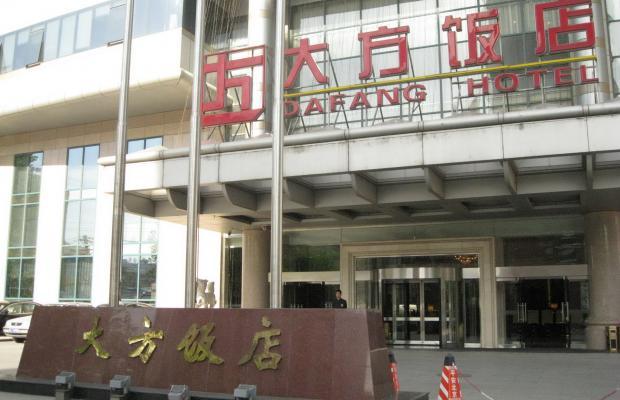 фото Da Fang изображение №18