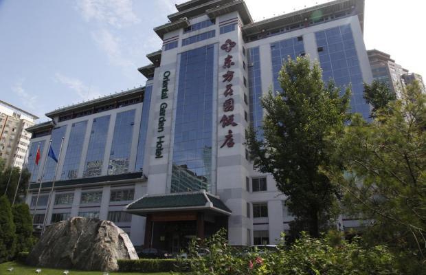 фото отеля Oriental Garden Hotel изображение №1