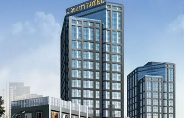 фото отеля Quality Hotel Beijing (ex. Donghuang Kaili Hotel Beijing) изображение №1