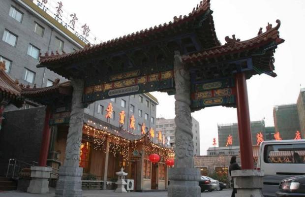 фотографии Fu Hao изображение №20