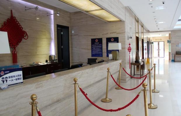 фотографии отеля Fu Hao изображение №11