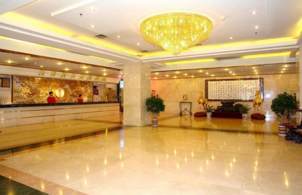 фото Dongfang Gongxiao Hotel изображение №2