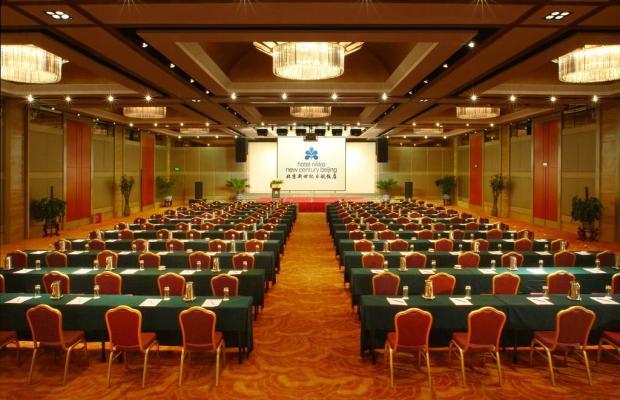 фото Hotel Nikko New Century Beijing изображение №14