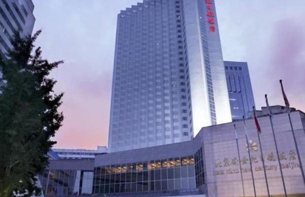 фото Hotel Nikko New Century Beijing изображение №2