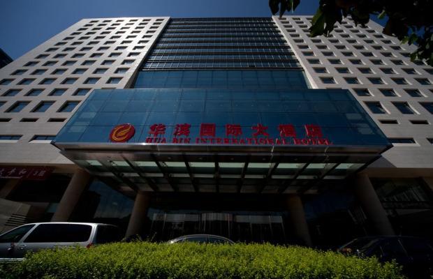 фото отеля Huabin International Hotel  изображение №1