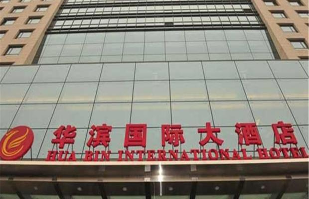 фото отеля Huabin International Hotel  изображение №17
