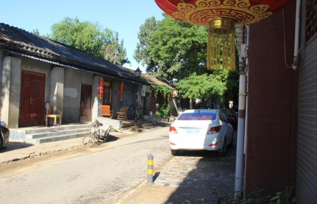 фото Hutong Inn Zaoyuanju Hotel изображение №6