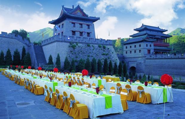 фото Radisson Blu Hotel Beijing изображение №2
