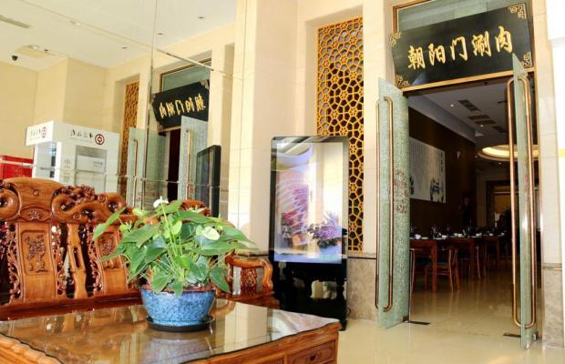 фото отеля Jialong Sunny Hotel изображение №5