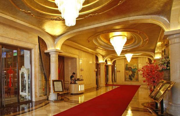 фотографии отеля Ritan International изображение №35