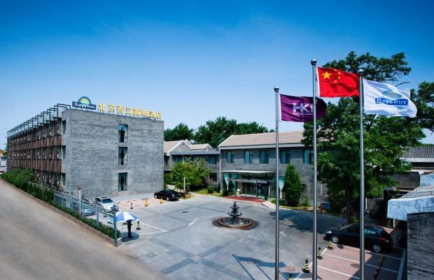 фото отеля Days Inn Forbidden City изображение №1