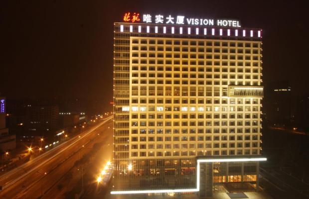фото отеля Vision изображение №5
