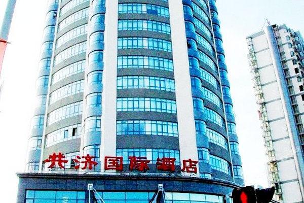фото отеля Fraternal Cooperation International Hotel изображение №1
