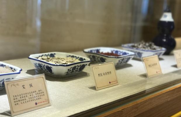 фотографии отеля Taiji изображение №15