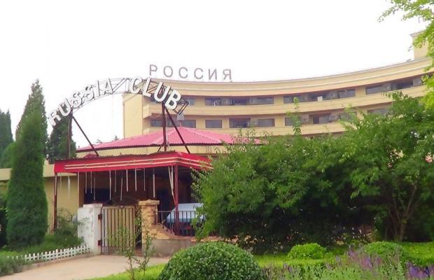фото отеля Россия изображение №1