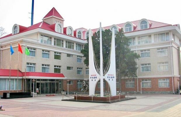 фото отеля Beidaihe Fortune International (Фортуна) изображение №1