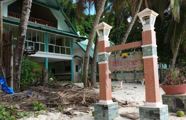 фотографии отеля Isla Boracay (ex. Lorenzo South) изображение №3