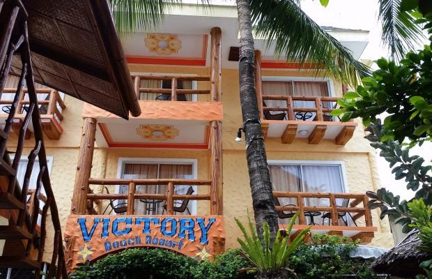 фото отеля Victory Beach Resort изображение №1
