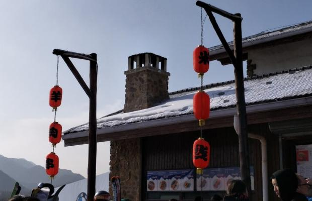 фотографии отеля Nanshan Ski Village изображение №23