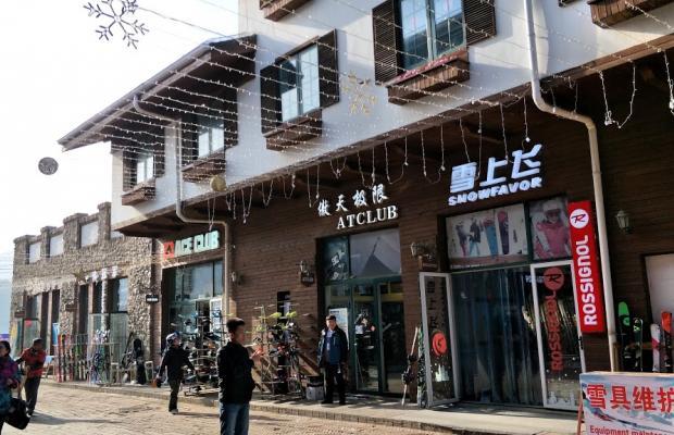 фото отеля Nanshan Ski Village изображение №1