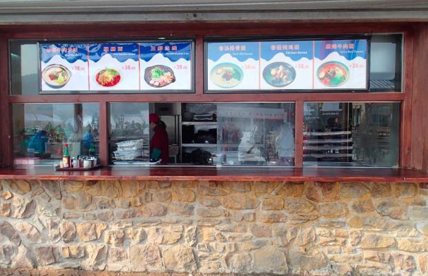 фото отеля Nanshan Ski Village изображение №17